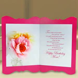 birthday card birthday greeting cards send birthday cards to india