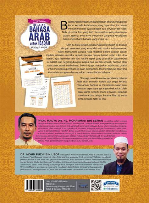 Buku Menikah Itu Ibadah telaga biru sdn bhd buku belajar bahasa arab untuk ibadah
