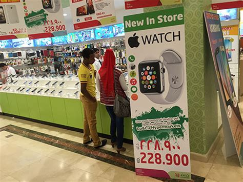 apple kuwait apple watch dummy site