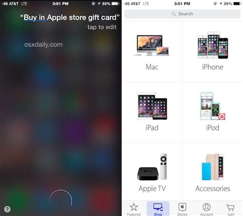 Buy App Store Gift Card - a fast way to buy itunes app store gift cards with siri