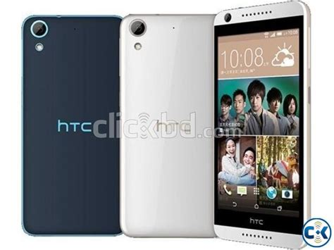 htc all mobile price list htc intact phones price updated list clickbd