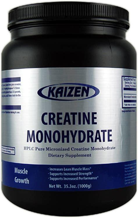 creatine half creatine monohydrate half
