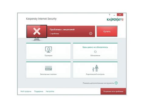 download resetter kaspersky 2013 kaspersky reset trial 5 1 0 35 сброс триала касперского