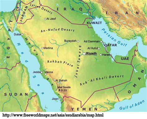 arabia map saudi arabia maps