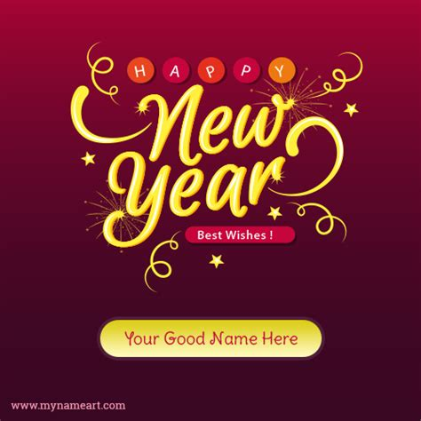 new year name 2017 happy new year name wishes with my name edit wishes