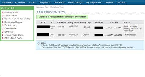 adsense tax info is pending verification how to e verify itr your income tax return via netbanking
