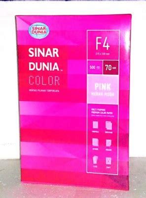 Kertas Papper F4 Folio 190 Gram harga kertas hvs warna folio merk sinar dunia pink