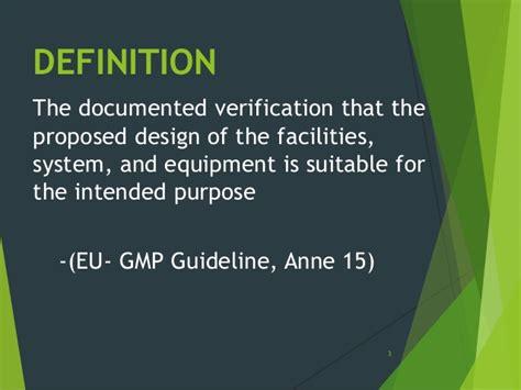 design qualification definition design qualification