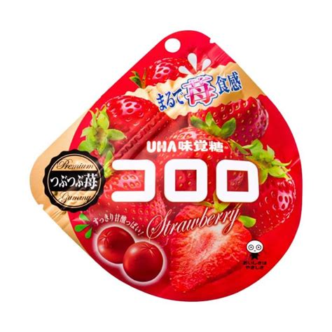 Permen Uha jual uha joo premium japan strawberry permen 40 g