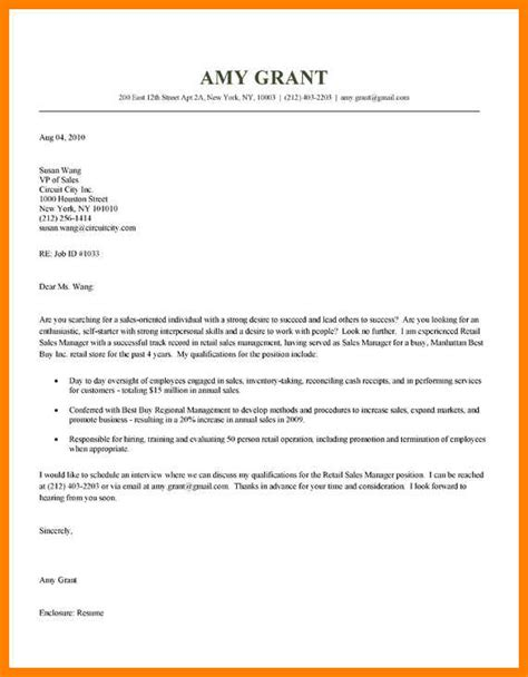 11 Exles Of Motivation Letter 11 Sales Cover Letter Exles Applicationleter