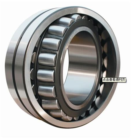 Spherical Roller Bearing 23240 Caw33c3 Twb 23240c ck spherical roller beairng rfq 23240c ck spherical roller beairng high quality
