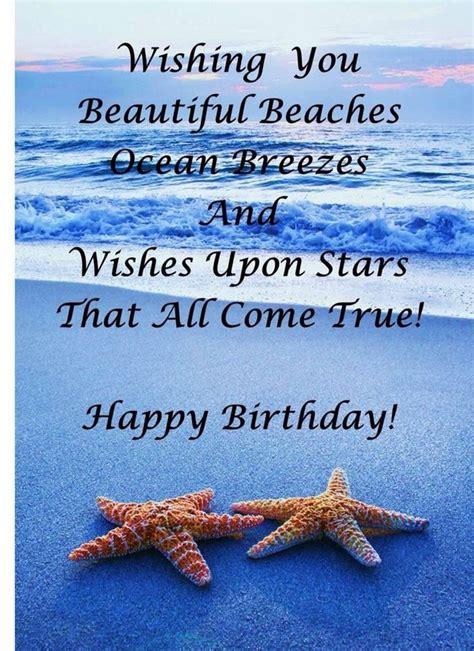 Happy Birthday Unique Quotes 50 Most Unique Happy Birthday Wishes To You My Happy