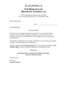 Islamic Marriage Contract Template by 10 Best Images Of Islamic Divorce Certificate Sle
