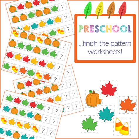 patterns in nature lesson plans kindergarten preschool activities finish the pattern 187 one beautiful home
