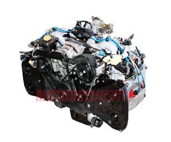 Subaru Ej Engine by Subaru Ej25 Engine Specs Problems Reliability