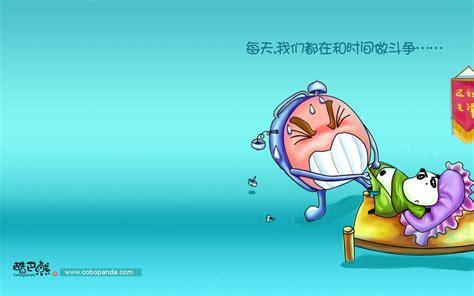 wallpaper for desktop cartoon character cartoon characters wallpapers for desktop wallpapersafari