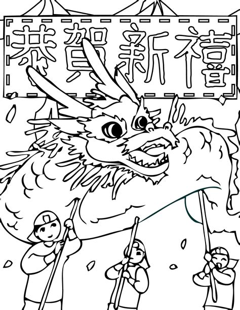 coloring page for chinese new year chinese new year coloring coloring pages
