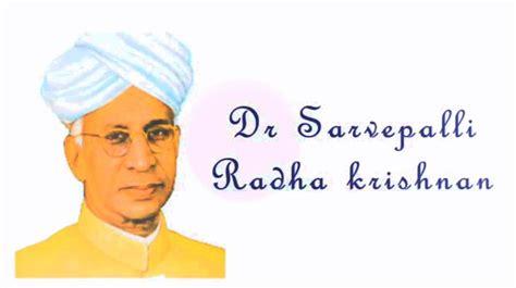 sarvepalli radhakrishnan biography in english pdf dr sarvepalli radhakrishnan in hindi essay marketing