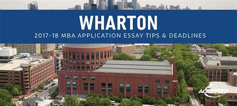 Wharton Mba Essay Timps by Wharton Mba Essay Tips Deadlines The Gmat Club