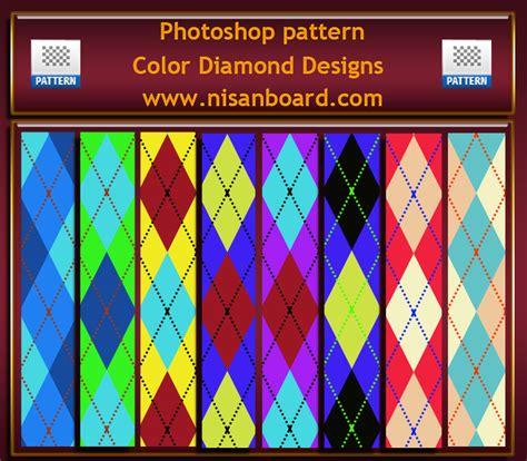 photoshop color pattern download photoshop pattern photoshop color diamond designs