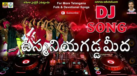 download lagu mp3 dj remix 2016 download lagu jabbaku dj telangana dj songs telugu dj