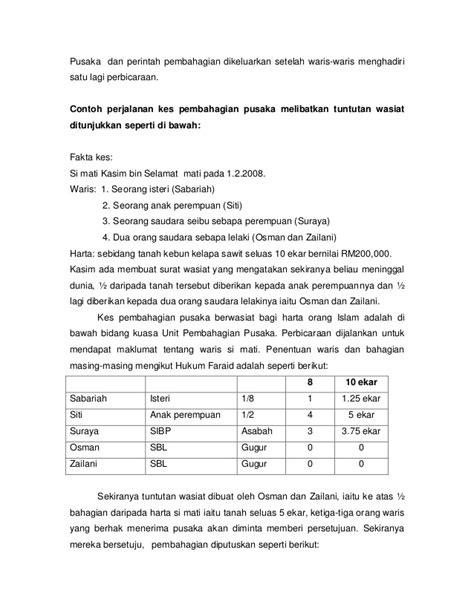 contoh surat hibah untuk anak angkat 28 images perkhidmatan wasiat