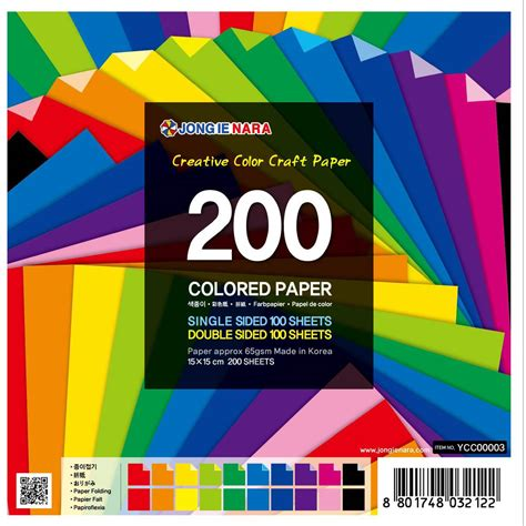 Sided Origami Paper Uk - and single sided coloured paper sheets 200 pack