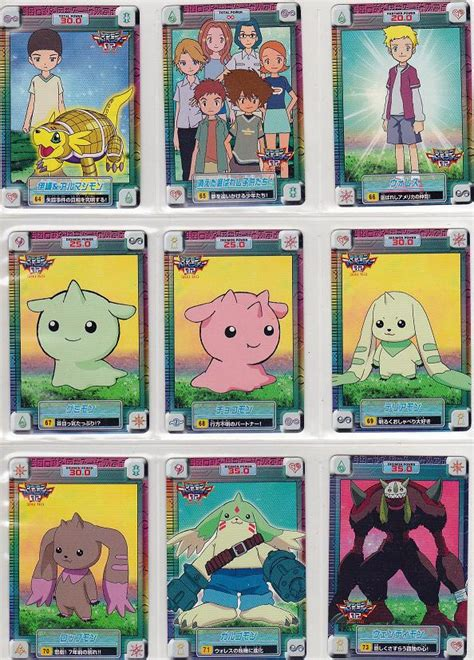 digimon card template front and back digimon adventure 02 carddass part 2 normal set