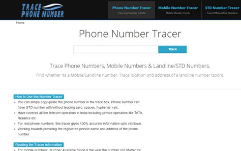 Location Finder Of Mobile Number With Address How To Trace Phone Number With Name And Address 2017 Top