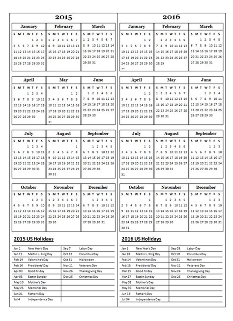 year calendar 2015 template 2015 two year calendar free printable templates
