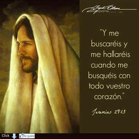 imagenes de jesucristo sud con mensajes 16 best ideas about frases y escrituras de la iglesia de