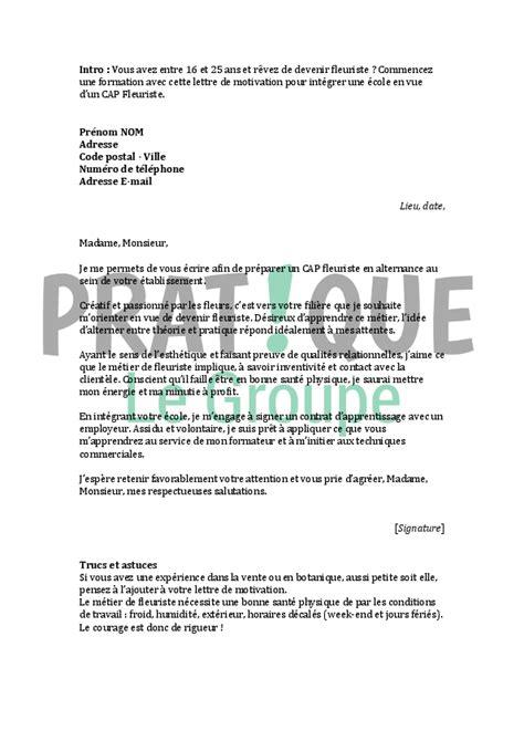 Lettre De Motivation De Fleuriste lettre de motivation pour un cap fleuriste pratique fr