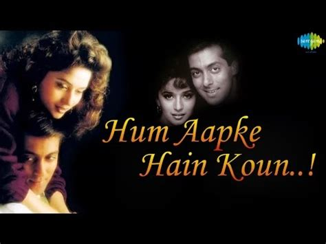 hum apke kon hai hum aapke hai koun 1994 superhit songs audio jukebox salman khan madhuri dixit