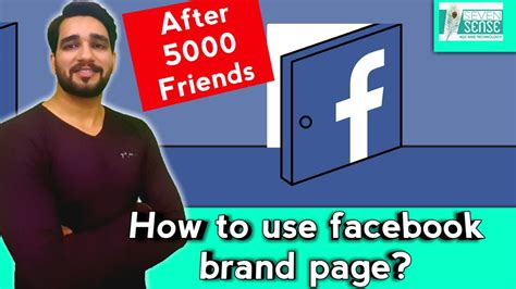 celebrity page on facebook how to use brand page fan page celebrity page on