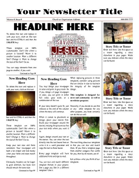 Newspaper Newsletter Template free newsletter templates print and digital makemynewspaper
