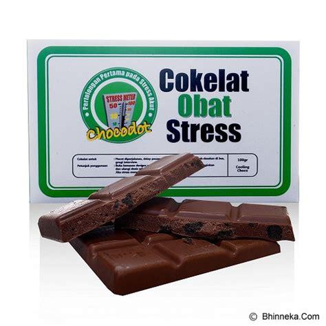 desain kemasan chocodot jual chocodot cokelat obat stress 100gr ck117 murah