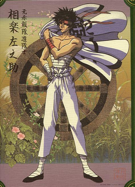 Kaos Sanosuke Sagara Samurai X wallpapers zone samurai x sagara sanosuke images