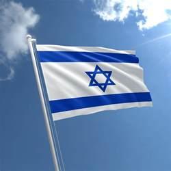 israel colors israel flag buy flag of israel the flag shop