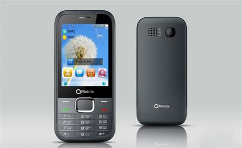 qmobile e750 themes free download iphone htc blackberry qmobile e9 flash file free download