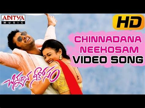 crazy feeling nenu sailaja mp3 hd mp4 video song free download download chinnadana neekosam title full video song