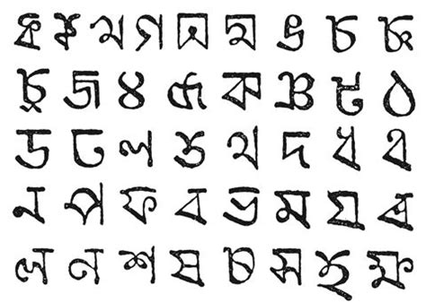 up letter in bengali bengali letters folder 1