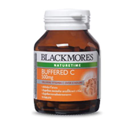 Blackmores Vitamin C Buffered 120tablet blackmores vitamins buffered c 31 tab แบล คมอร ส ว ตาม น บ ฟเฟอร ซ 31 เม ด thai