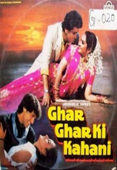 biography of movie ghar ghar ki kahani ghar ghar ki kahani 1988 full movie watch online free