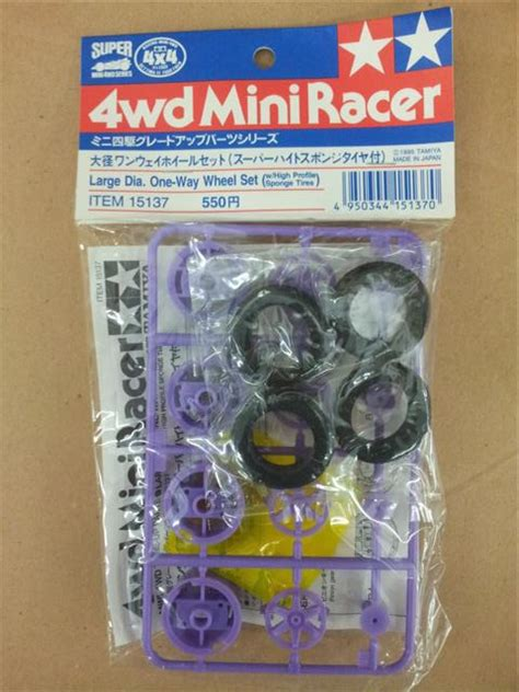 Large Dia One Way Wheel Set tamiya 15137 large dia one way wheel set 鴻星模型 hecrc