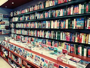 libreria libri e libri monza la libreria libri e libri polaris editore