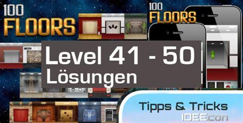 100 Floors 2 Level 49 - logos quiz level 1 2 3 4 5 6 7 8 9 l 246 sungen