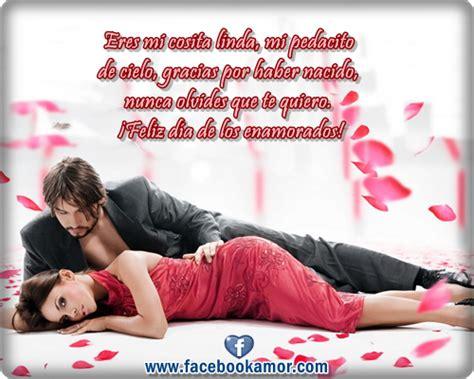 de amor reflexiones san valentn tarjetas de amor tarjetas de celebrar el dia de la amistad imagenes de amistad whatsapp