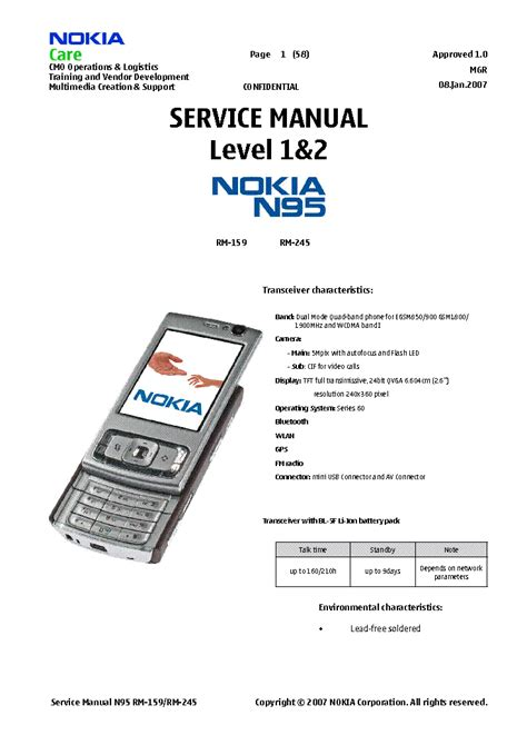 one manual nokia n95 rm 159 rm 245 service manual 1 2 service manual