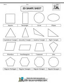 List of geometric shapes 2d shape sheet bw gif