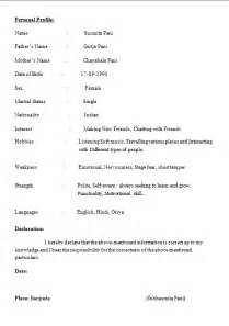 resume exles india formation resume format for b tech cse students